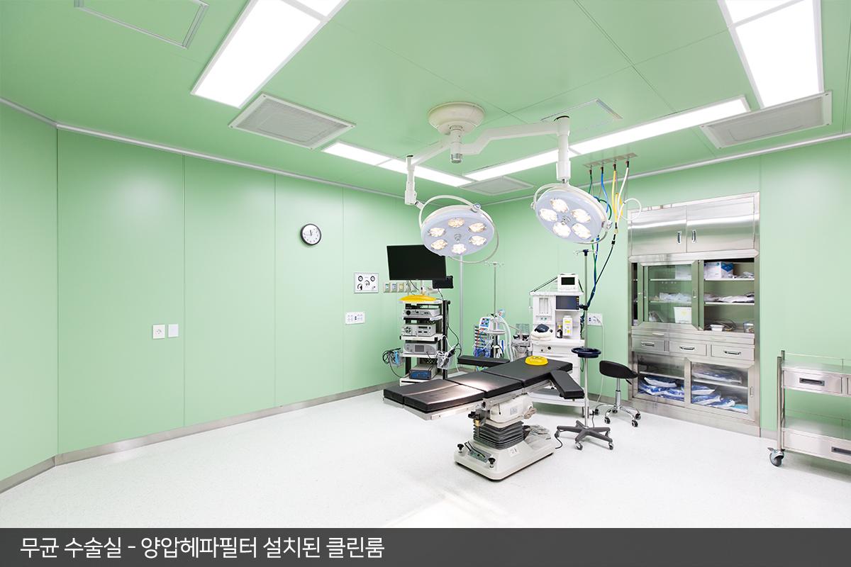 연세오케이병원 재활치료 이미지