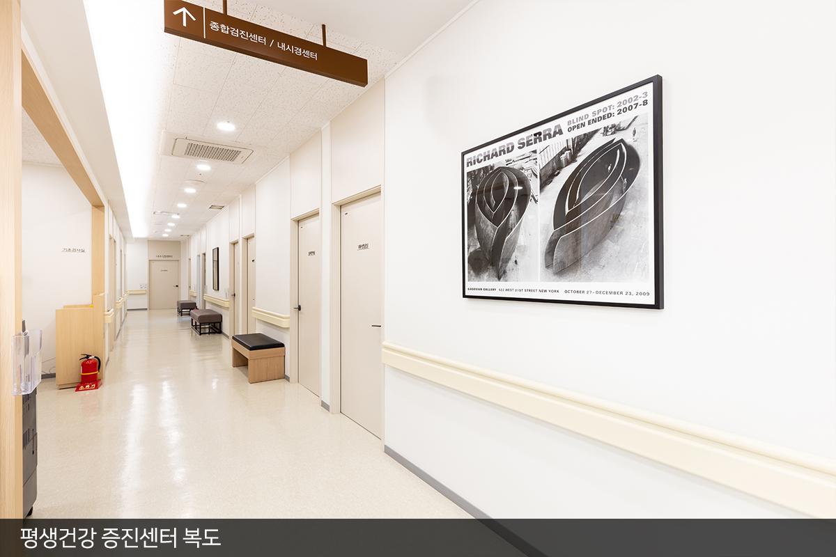 연세오케이정형외과 평생건강 증진센터 이미지